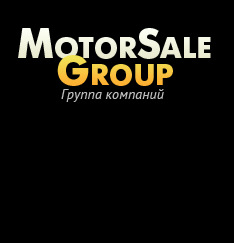 ������ �������� MotorSale Group - ������� ����������� ����������, ���, ������������� � ������