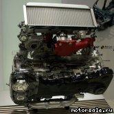 ���� �1: ����������� (�/�) ��������� Subaru EJ257
