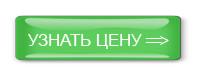 price_green.jpg