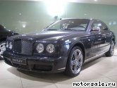 Фото №1: Автомобиль Bentley Brooklands V8 Bi-Turbo